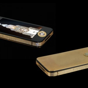 iphone 4S Elite Gold